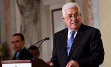 عباس: تجميد الاتصالات مع إسرائيل لحين تراجع الاحتلال عن أفعاله