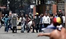 مقتل شخصين في مظاهرات فنزويلا ضد الرئيس مادورو
