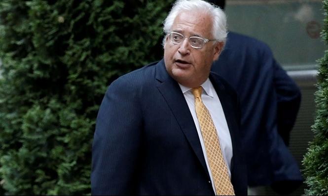 السفير الأميركي يعزي بمقتل الشرطيين في المغار وحرفيش