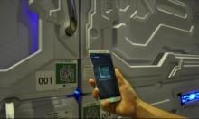 في الصين... استعن بالهواتف الذكية للحصول على قيلولة