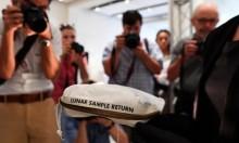"""بيع حقيبة """"عودة العينة القمرية"""" لنيل أرمسترونج بـ1.8 مليون دولار"""