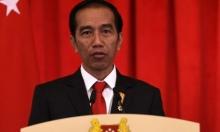 الرئيس الإندونيسي يأمر بإطلاق النار على مهربي المخدرات