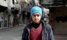 """""""داعش"""" يعدم فتى فلسطينيا أدخل الطعام لمخيم اليرموك"""