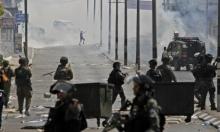 مجلس الأمن يبحث التصعيد بالقدس والأقصى