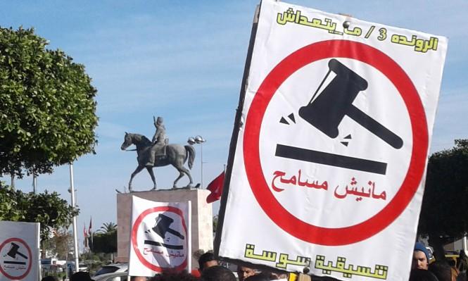مانيش مسامح: مظاهرات ضد المصالحة مع رموز النظام السابق