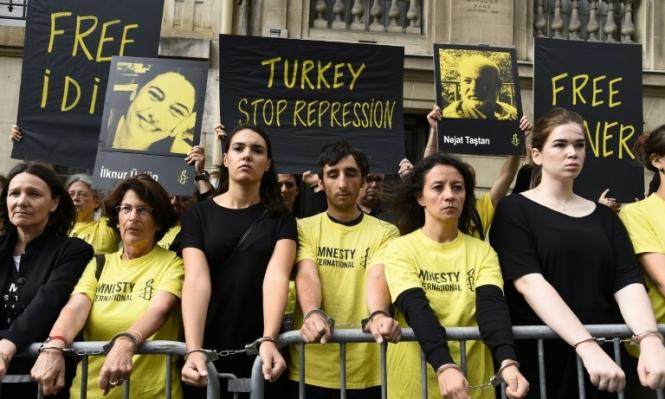 تركيا توقف مجددا ناشطين في منظمة العفو الدولية