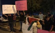 وقفات احتجاجية نصرة للقدس في الطيبة وكفر ياسيف