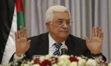 عباس: لن نسمح للاحتلال بتغيير الوضع القائم بالأقصى