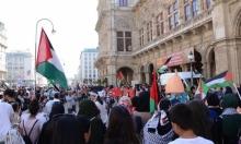 آلاف يتظاهرون في فيينا دعما للشعب الفلسطيني والأقصى