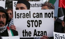 أحداث القدس تغلق السفارة والقنصليات الإسرائيلية بتركيا