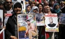 الأردن: دعوات لصفقة تبادل أسرى مقابل حارس السفارة الإسرائيلية
