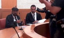 التماس تحرير جثامين شهداء أم الفحم: إلغاء بعض التقييدات