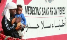 العثور على 13 جثة لمهاجرين قبالة السواحل الليبية