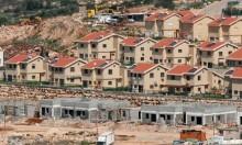 أمر احترازي يمنع تطوير وتوطين بؤرة استيطانية جنوب القدس