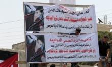 الحكومة الأردنية: لا صفقات أو مفاوضات بقضية السفارة الإسرائيلية