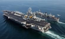سفينة أميركية تطلق النار على سفينة إيرانية بالخليج العربي