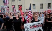 القضاء الأميركي يوقف ترحيل أكثر من 1400 عراقي