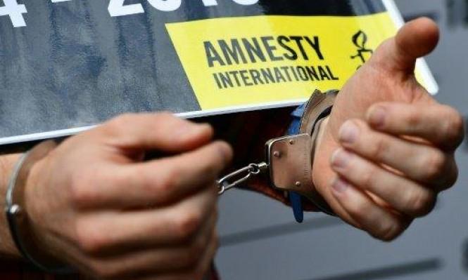 العفو الدولية تحذر من إعدام 14 سعوديا