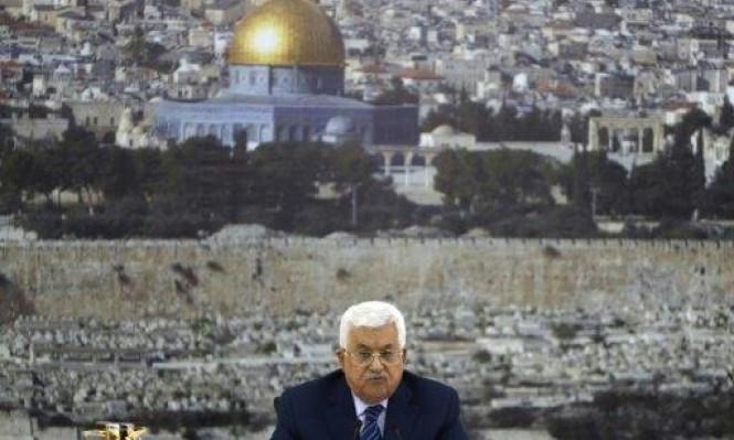 عباس: استئناف التنسيق مع إسرائيل مشروط بإزالة الإجراءات في الحرم المقدسي