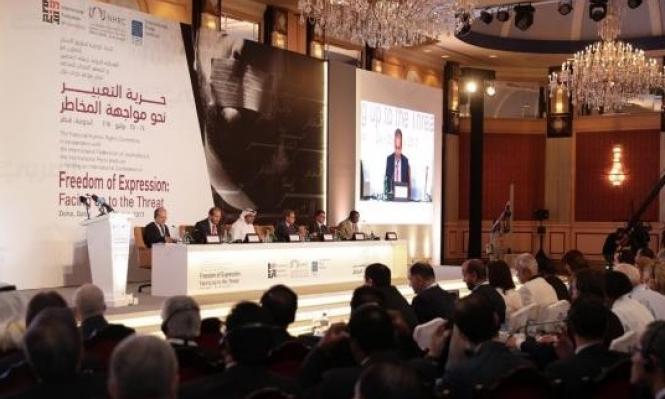 200 منظمة صحافية وحقوقية تدعو لوضع اتفاقية لحماية حقوق الإعلاميين