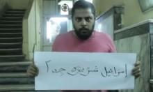 ردود فعل عربية هزيلة تجاه الأقصى في أوبريت غنائي