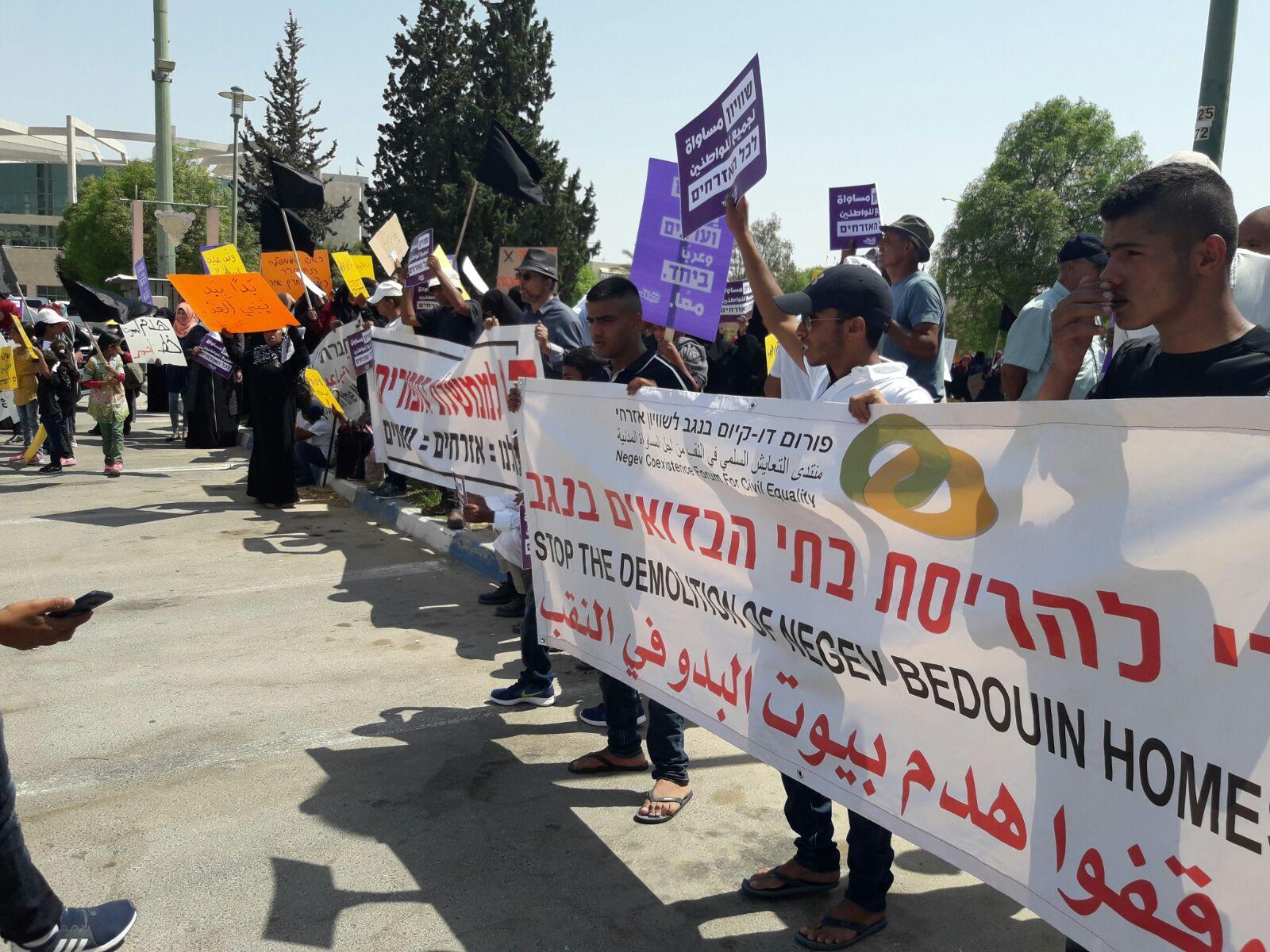 """النقب: المئات في مظاهرة """"العزة والكرامة"""" في بئر السبع"""