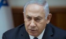 """نتنياهو يدعو لإعدام منفذ عملية """"حلميش"""""""