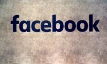 """""""فيسبوك"""" تموّل مشروعًا لمكافحة القرصنة على نظم الانتخابات"""