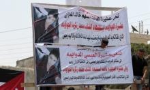 الأردن يشترط عودة طاقم السفارة الإسرائيلية بمحاكمة الحارس