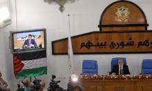 غزة: دحلان يشارك بجلسة المجلس التشريعي عبر الفيديو كونفرنس