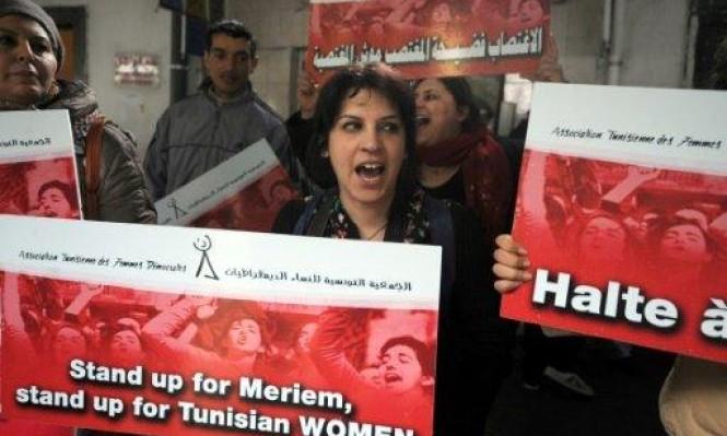 تونس: إقرار مشروع قانون لمكافحة العنف ضد المرأة