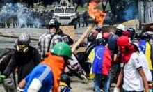 واشنطن تطلب من عائلات دبلوماسيييها مغادرة فنزويلا