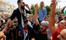 المئات قبالة السفارة الإسرائيلية يطالبون بإغلاقها