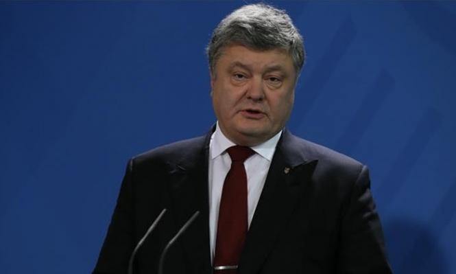 """بوروشنكو يعتبر العقوبات على روسيا """"رسالة تضامن"""" مع أوكرانيا"""