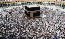 السعودية واستخدام الحج للأغراض السياسيّة
