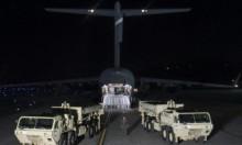 كوريا الجنوبية تتعجل نشر الدرع الصاروخية الأميركية