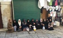 الاحتلال يواصل التضييق على المصلين والصحافيين بتخوم الأقصى