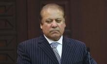 باكستان: الحزب الحاكم يختار وزير النفط خلفا لنواز شريف