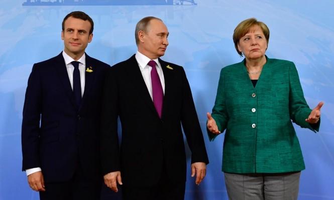 موقف الاتحاد الأوروبي الضعيف أمام العقوبات الأميركية على روسيا