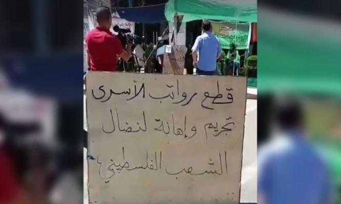 رام الله: إضراب عن الطعام للمحررين احتجاجا على قطع السلطة رواتبهم