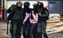 اغتيال أحد مرشحي الانتخابات الفنزويلية بيوم الاقتراع
