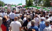 تأسيس مجلس للجالية السورية بتركيا