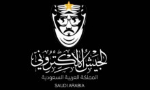 """""""الجيش الإلكتروني السعودي"""" يخترق موقع القرضاوي"""