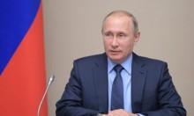 بوتين يأمر بطرد 755 دبلوماسيًا أميركيًا