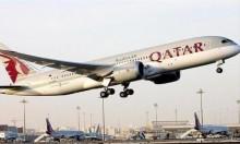 قطر تنفي تخصيص دول الحصار ممرات جوية لطائراتها