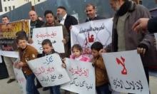 رام الله: المحررون المقطوعة رواتبهم يواصلون إضرابهم