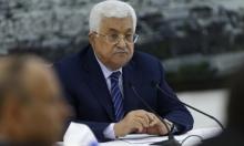 الاحتلال يدعي تدهور صحة الرئيس الفلسطيني