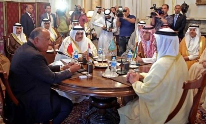 وزراء خارجية دول الحصار يجتمعون بالبحرين