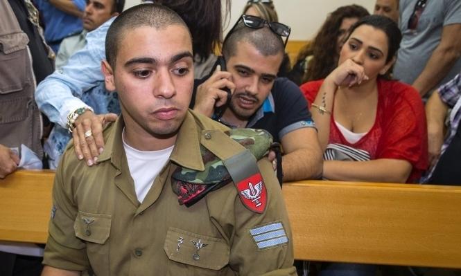 المحكمة العسكرية تصدر اليوم قرارا بشأن الجندي القاتل