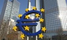تراجع نسبة البطالة في دول اليورو